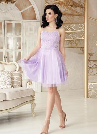 Лавандовое выпускное платье