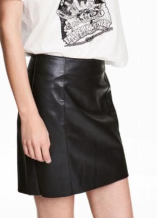 Базовая юбка из кожзама