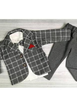 Нарядний костюм-трійка для хлопчика сірий