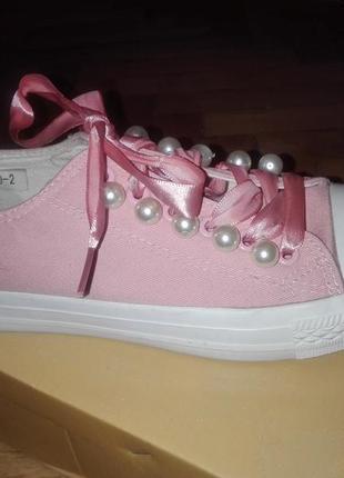 Кеди, кросівки