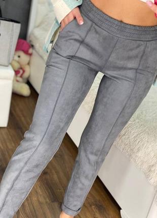 Укороченные брюки замша размеры и цвета
