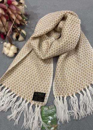 Альпака 100%  шерсть шарф