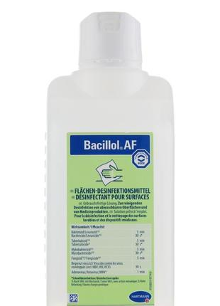 Бациллол дез раствор