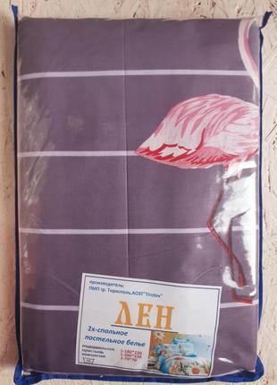 Постельное бельё двухспальное - фламинго. акция  - 6% только до конца месяца