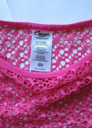 Юбочка  сеткой на для купальника розовая
