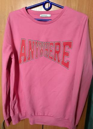 Новый свитшот розовый anywhere