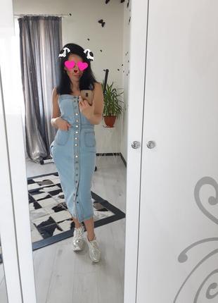Zara  крутой сарафан!!!