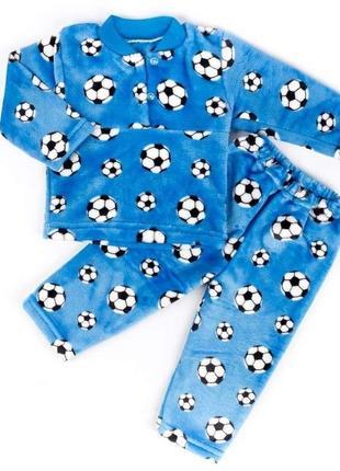 Пижама детская на 2-х пуговицах голубого цвета рваная махра