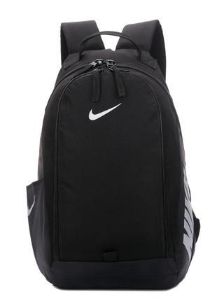 "Спортивный рюкзак ""nike"""