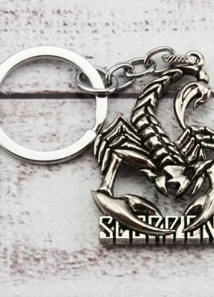 Подвеска брелок scorpions логотип