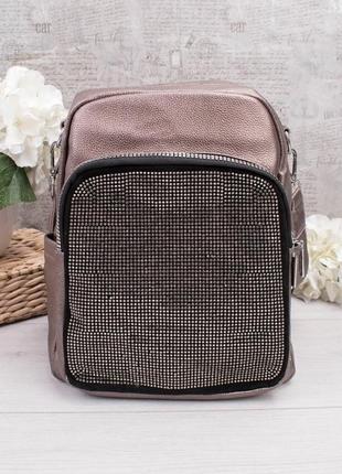 Рюкзак портфель кожаный эко рюкзак-сумка сумка со стразами страйзами замок лезвие