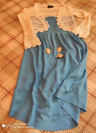 Сарафан (платье) для беременных