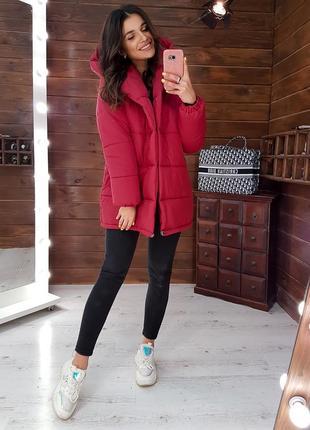 Бордовая теплая зимняя куртка- зефирка