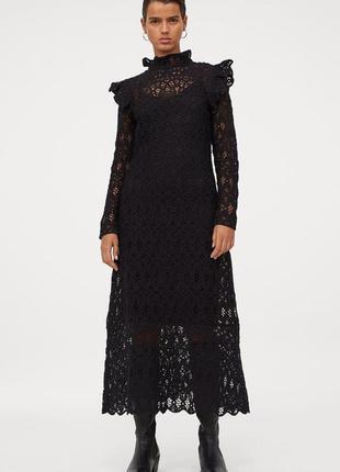 Длинное кружевное  платье вязаное крючком h&m,p.m-l