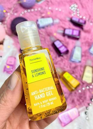 Антибактериальный гель санитайзер bath and body  works sunshine & lemons