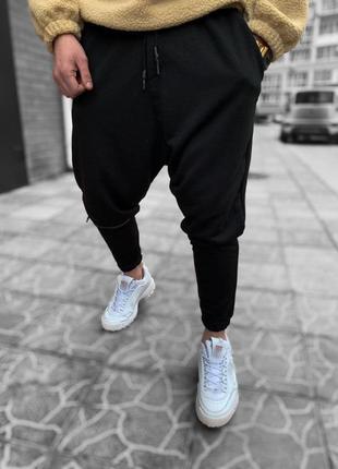 Спортивные штаны свободного кроя