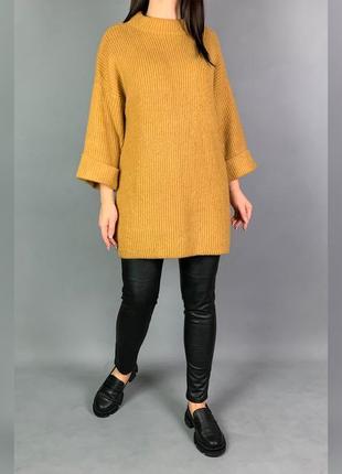 Платье свитер свободный крой tu