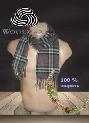 💨💨woolmark 1,36 шерстяной теплый мужской шарф в клетку с бахромой 💨💨