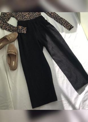 Жіночі штани/ кюлоти