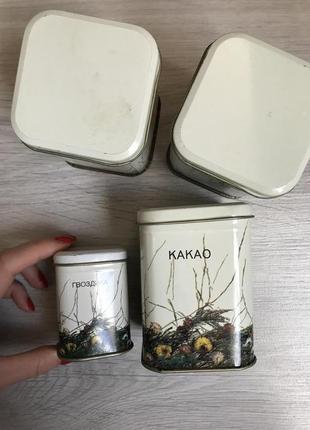 Баночки для сыпучих продуктов