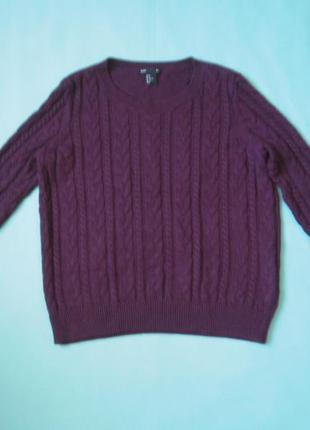 Шикарный теплый свитер, цвет марсала