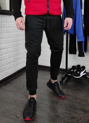 Штаны брюки на манжетах