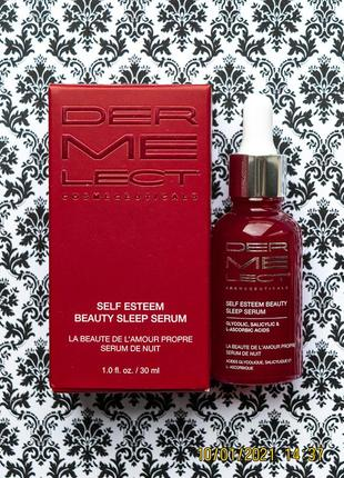 Мощная сыворотка для проблемной кожи dermelect self esteem beauty sleep serum 30 мл