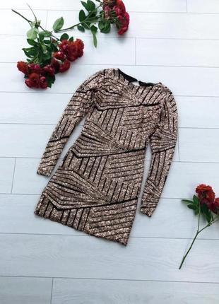 Шикарное платье в паeтки zara