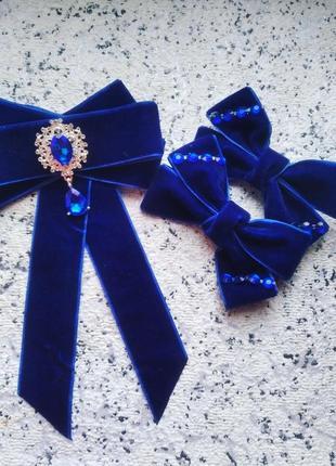 Школьный комплект бантики галстук набор школа форма