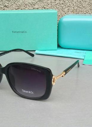Tiffany & co очки женские солнцезащитные черные с градиентом