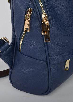 Стильный женский городской рюкзак синий4