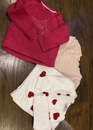 Красивые свитерочки