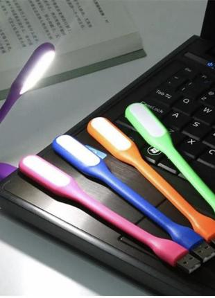 Мини led-подсветка лампа для ноутбука и компьютера (ночник)