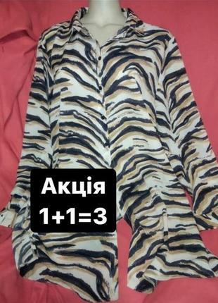 Рубашка-туніка, тигровий принт, батал