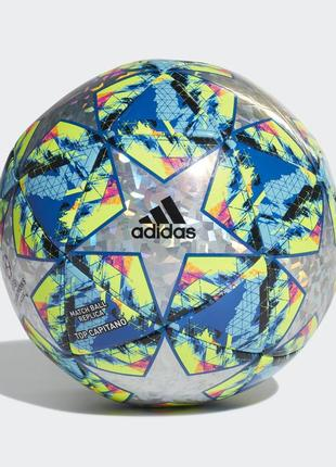 Мяч футбольный adidas finale top capitano dy2564