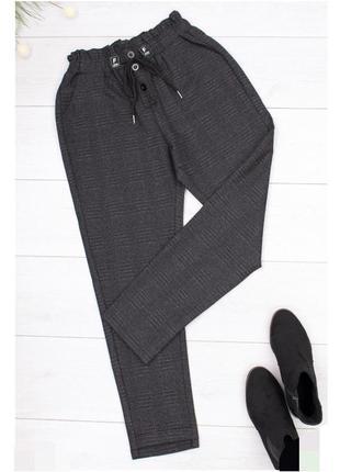 Брюки штаны штани на флисе теплые тёплые зауженные с высокой талией завышенной посадкой