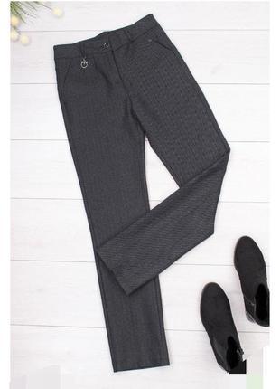 Брюки штаны штани на флисе теплые тёплые с высокой талией завышенной посадкой декорацией