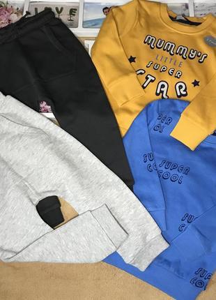 Новые свитшоты и штаны