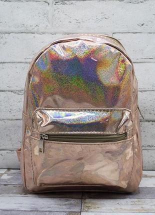 Рюкзак детский цвет золотой