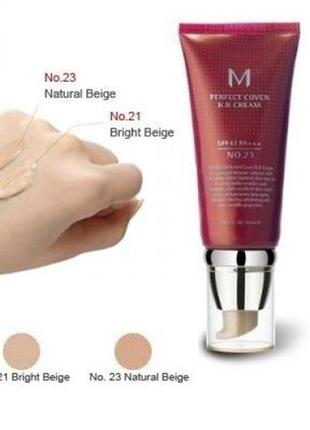 Тональный крем missha m perfect cover bb cream spf42/pa+++ 21,23