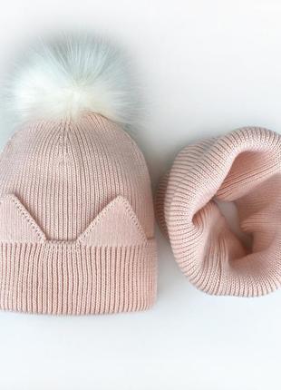Набор комплект хомут + шапка с помпоном