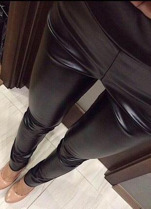 Лосины женские черные под кожу утеплённые на байке