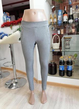 Лосины, брюки, штаны