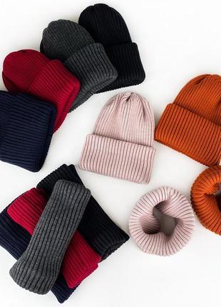 Комплект набор в рубчик шерсть шапка + хомут 50-58 р
