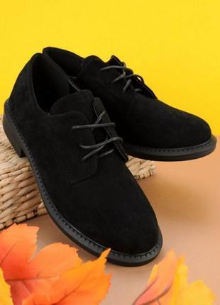 🌿 женские туфли на низком ходу эко-замша