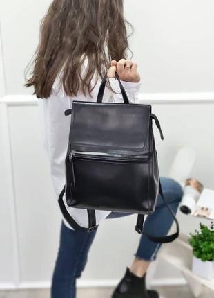 Стильный женский городской рюкзак трансформер/чёрный рюкзак /жіночий чорний рюкзак