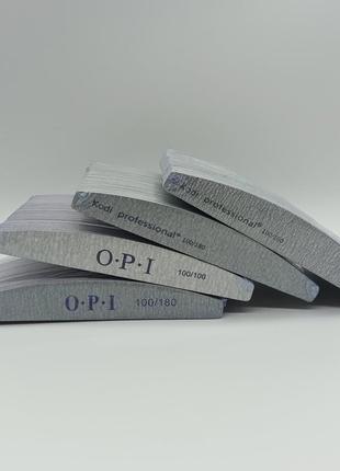 Пилочки для ногтей лодочка kodi professional, opi набор 25 шт