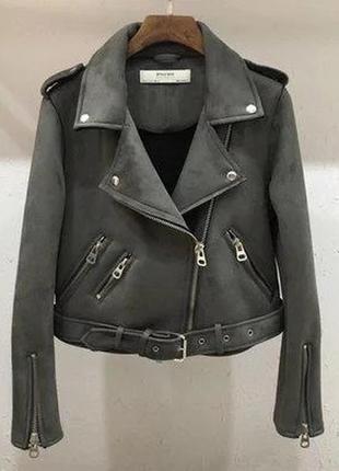 Замшевая куртка косуха