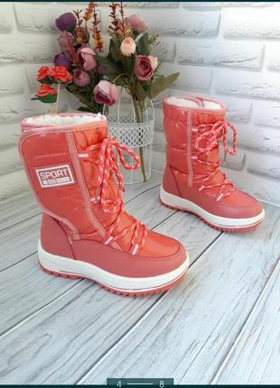 Акция!!!! дутики том.м угги сопоги ботинки зима 25-32 р