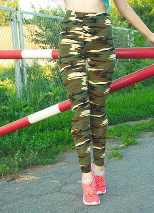 Спортивные лосины urban military, леггенсы для спорта